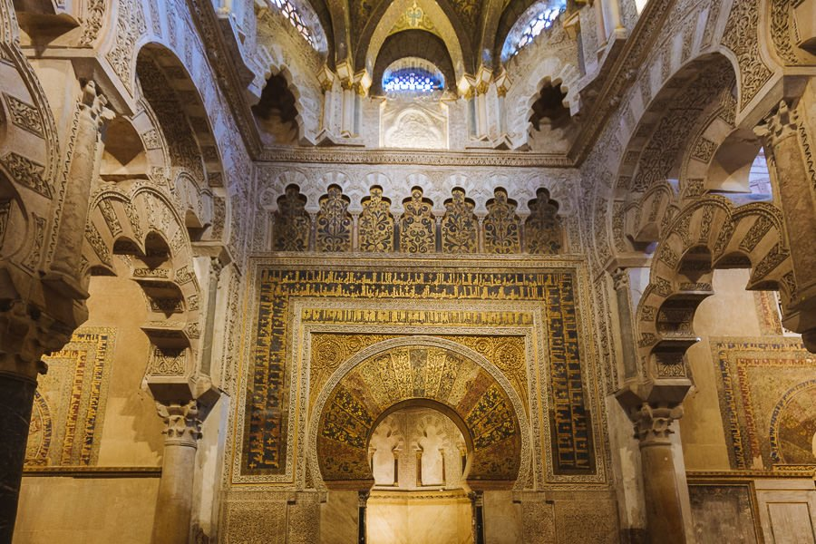 Mihrab with elaborate detailing in the Córdoba Mosque/Cathedral